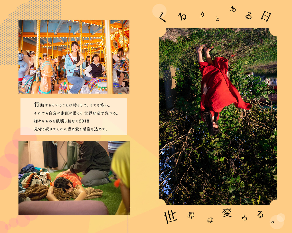 f:id:ChiakiPhoto:20190116220338j:plain