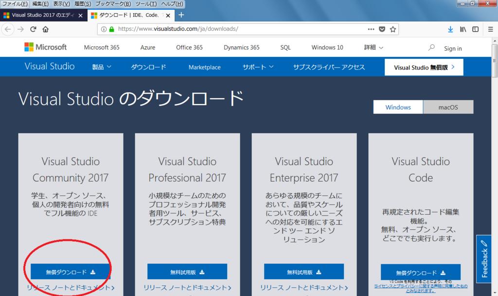 f:id:Chiakikun:20180525000927p:plain