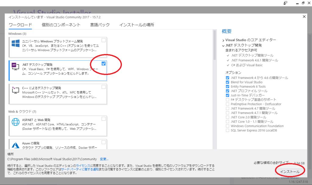 f:id:Chiakikun:20180526132550p:plain