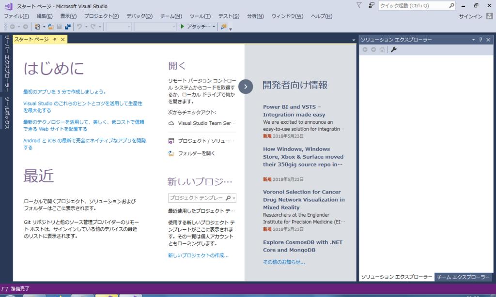 f:id:Chiakikun:20180526132645p:plain