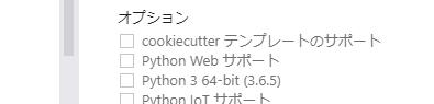 f:id:Chiakikun:20180624145425p:plain
