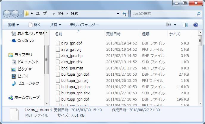 f:id:Chiakikun:20180827222443p:plain