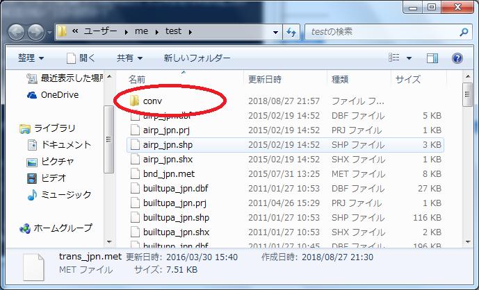 f:id:Chiakikun:20180827222802p:plain