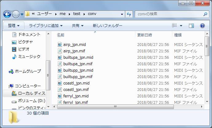 f:id:Chiakikun:20180827222827p:plain