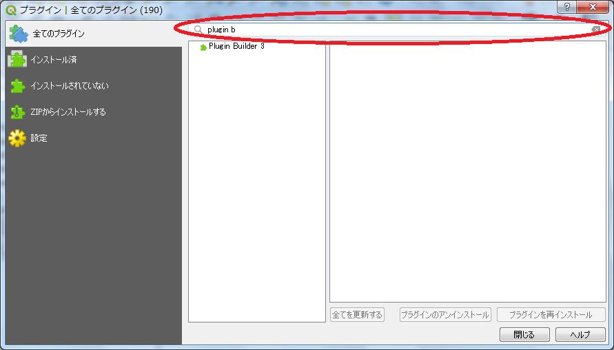 f:id:Chiakikun:20180901143419p:plain