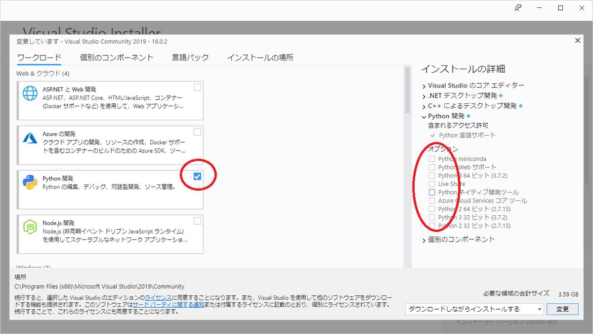 f:id:Chiakikun:20190429142435p:plain