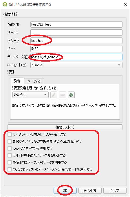 f:id:Chiakikun:20190730234150p:plain