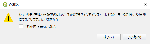 f:id:Chiakikun:20190904232350p:plain