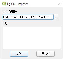 f:id:Chiakikun:20190904232602p:plain