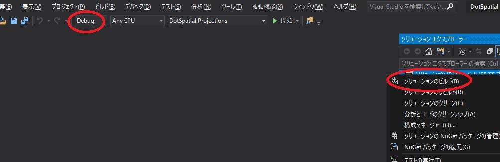 f:id:Chiakikun:20190924232503p:plain