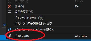 f:id:Chiakikun:20190925003749p:plain
