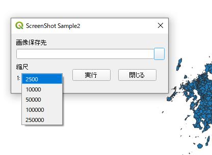 f:id:Chiakikun:20191203001817p:plain