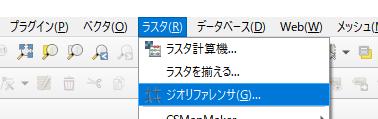 f:id:Chiakikun:20191211002230p:plain