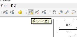 f:id:Chiakikun:20191211002520p:plain
