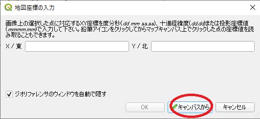 f:id:Chiakikun:20191211002654p:plain