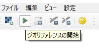 f:id:Chiakikun:20191211003236p:plain