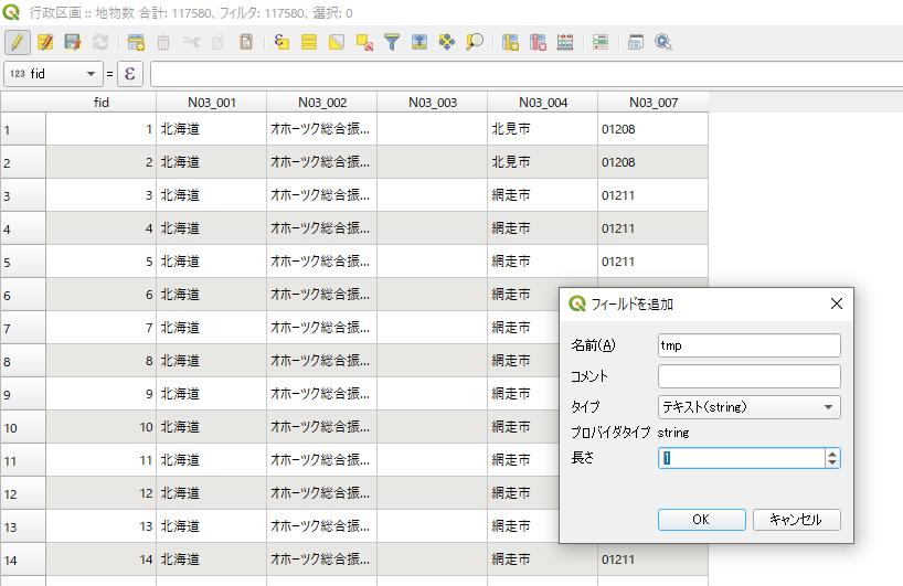 f:id:Chiakikun:20200122172852p:plain