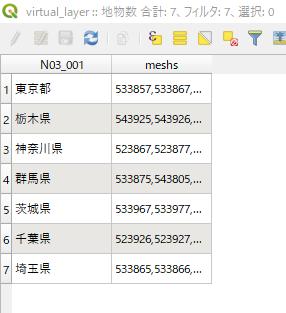 f:id:Chiakikun:20200124132734p:plain