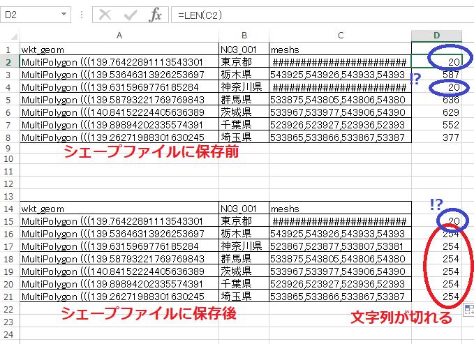 f:id:Chiakikun:20200124133115p:plain