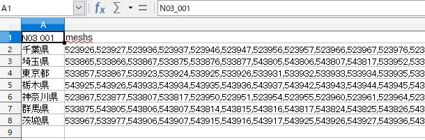 f:id:Chiakikun:20200124134953p:plain
