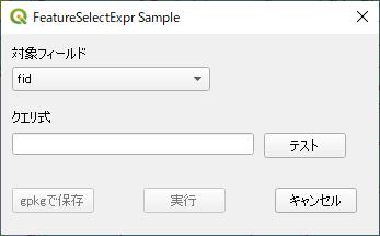 f:id:Chiakikun:20200128004812p:plain