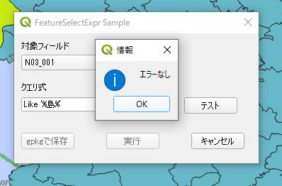 f:id:Chiakikun:20200128004846p:plain