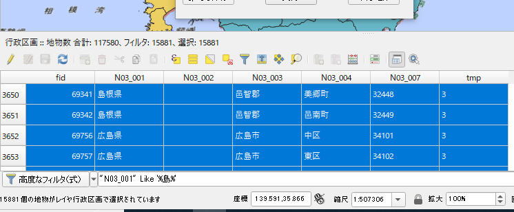 f:id:Chiakikun:20200128005747p:plain