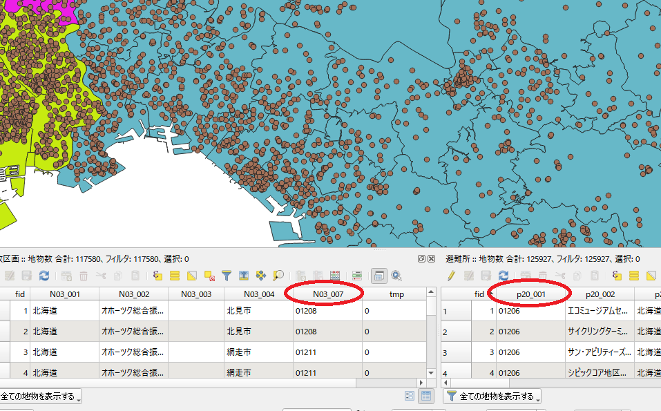 f:id:Chiakikun:20200209233626p:plain