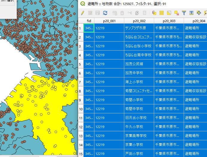 f:id:Chiakikun:20200209233826p:plain
