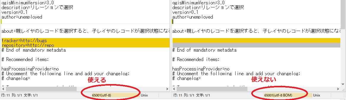 f:id:Chiakikun:20200211122359p:plain
