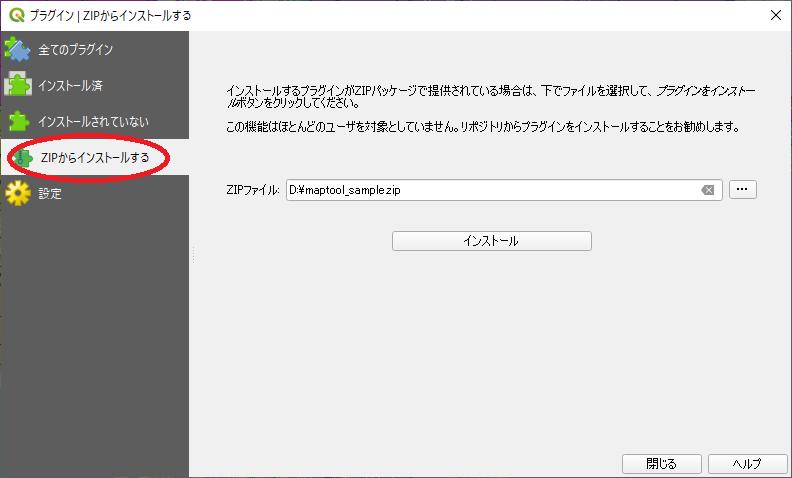f:id:Chiakikun:20200222105739p:plain