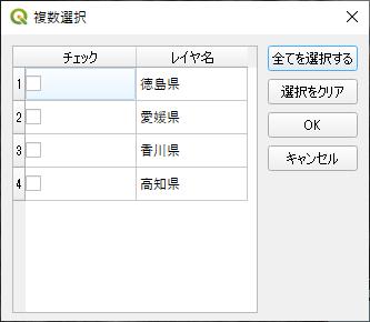 f:id:Chiakikun:20200229153051p:plain