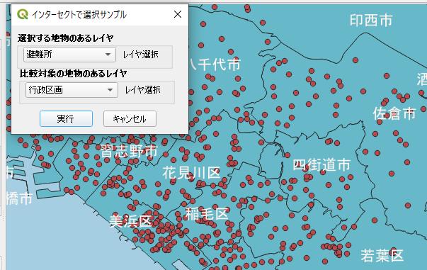 f:id:Chiakikun:20200302224229p:plain