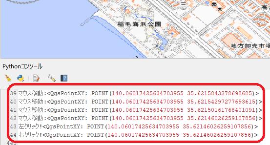 f:id:Chiakikun:20200530141706p:plain