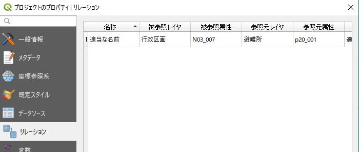f:id:Chiakikun:20200606202451p:plain