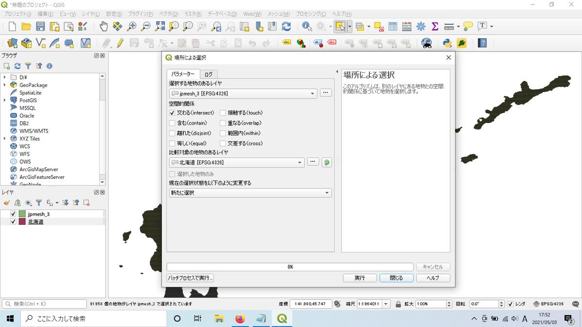 f:id:Chiakikun:20210506125051p:plain