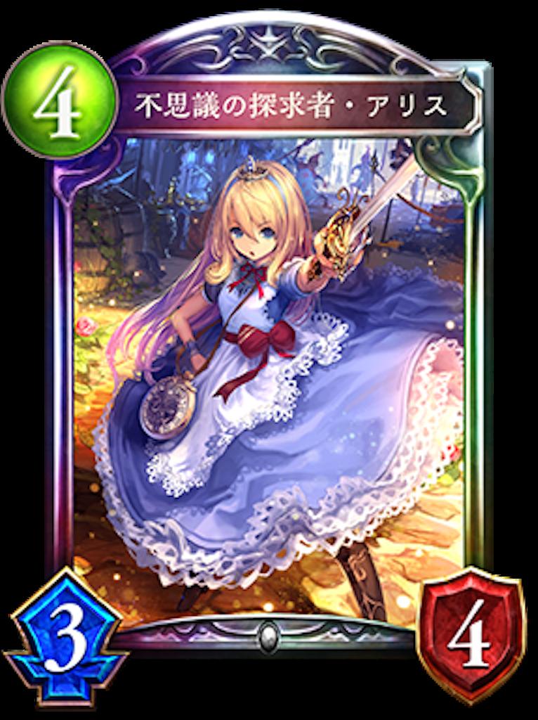 f:id:Chibasan0829:20170702224450p:image