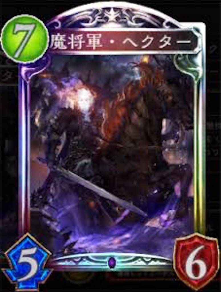 f:id:Chibasan0829:20170702230303j:image