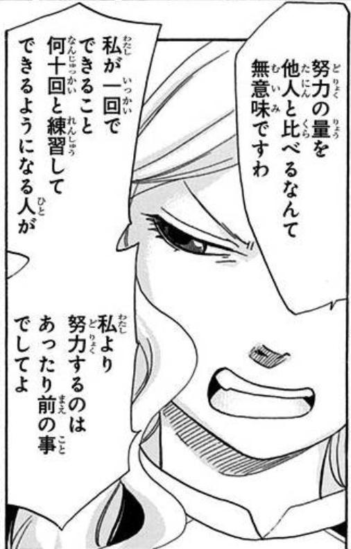 f:id:ChibiSesami:20210722082600p:plain