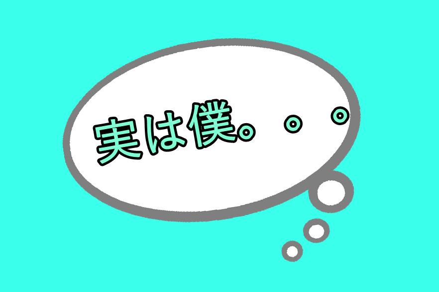 f:id:Chibitaka:20190612222910p:plain