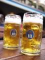 特別なビール2012