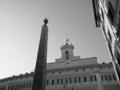 モンテチトーリオ宮殿