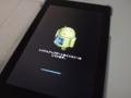Nexus 7 Androidアップデート中