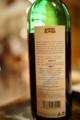カーマスートラという名のインドワイン