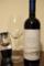 トスカーナワイン