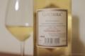 イタリア白ワインCapichera