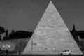 ローマのピラミッド