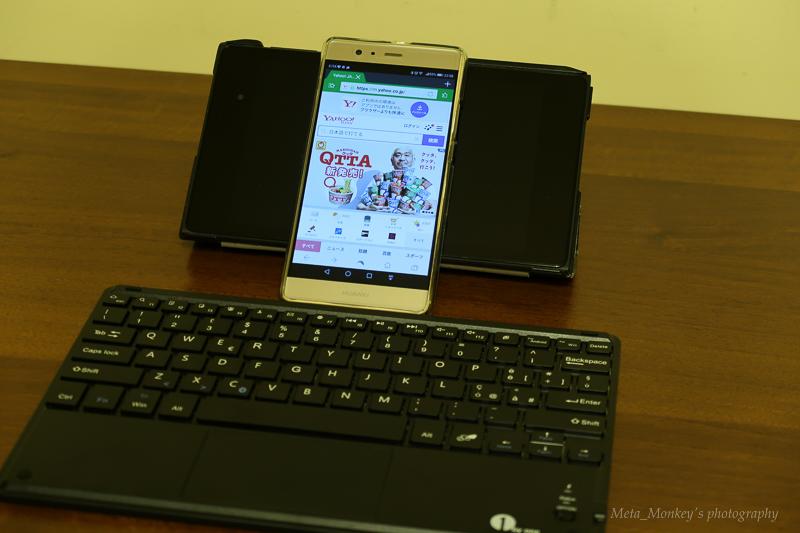 スマートフォンとワイアレスキーボード