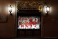 クリスマスシーズンのローマ