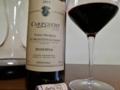 Vino nobile di montepulciano riserva 2012